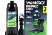 Домкрат гидравлический бутылочный WINSO 170310 3т в кейсе 180-340мм - 1