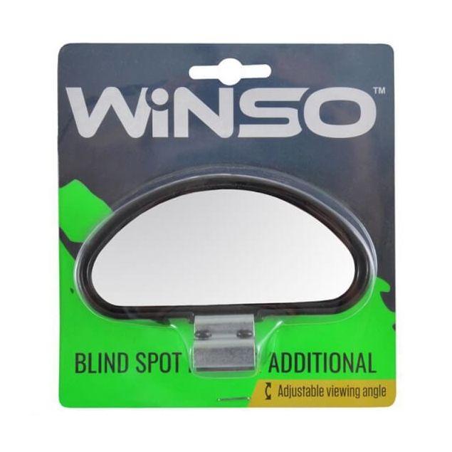 Автозеркало боковое дополнительное Winso с регулировкой угла наклона 210210 - 1