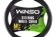 Чехол на руль Winso M черный 140320 - 1