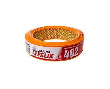 Фильтры для автомобилей - Элемент фильтрующий очиcт. возд. FELIX 402 B - Фильтры