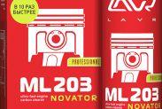 Раскоксовывание двигателя ML203 NOVATOR (для двигателей более 2-х литров) LAVR 320 мл - 1