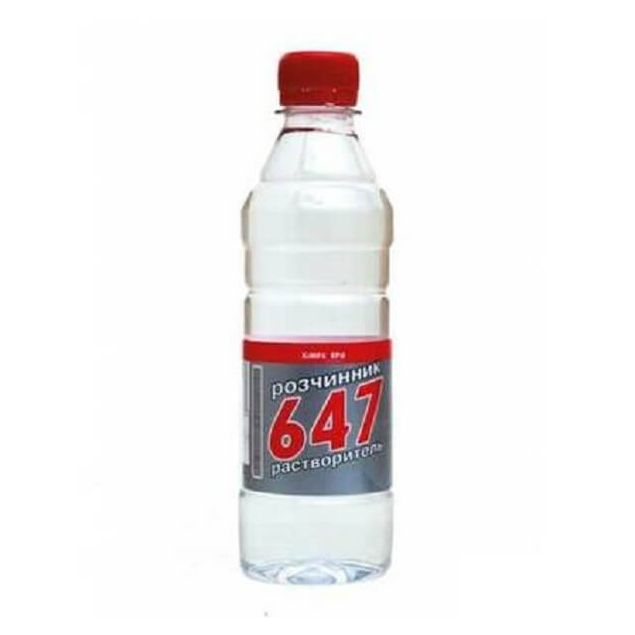 Растворитель 647 ХИМРЕЗЕРВ 0,5л - 1