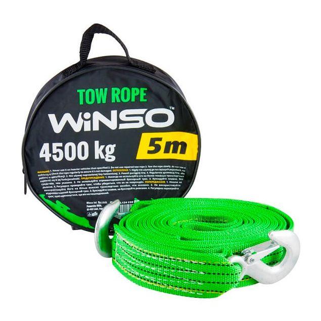 Трос буксировочный WINSO 4.5т 5м чехол 134550 - 1