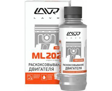 - Раскоксовывание двигателя ML-202 (для двигателей до 2-х литров) LAVR 185мл -