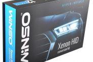 Комплект ксенона WINSO H4 5000K 35W Slim Ballast (744500) - 1