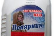 Антифриз Полярник -40 красный 5кг - 1