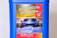 Автошампунь Активная пена ХИМРЕЗЕРВ (10л) - 1