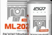 Раскоксовывание двигателя ML-202 (для двигателей более 2-х литров) LAVR 330мл - 1