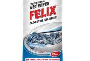 Салфетки влажные Felix автомобильные для стёкол, зеркал, фар - 1