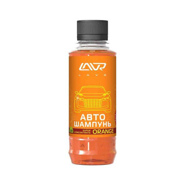 Автошампунь суперконцентрат Orange LAVR 185мл - 1