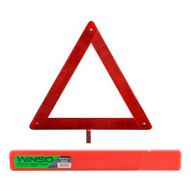 Винсо Знак аварійної зупинки стандарт (50шт/ящ) - 1