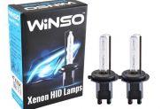 Ксеноновые лампы WINSO H7 4300K 35W (к-т 2шт) (717430) - 1
