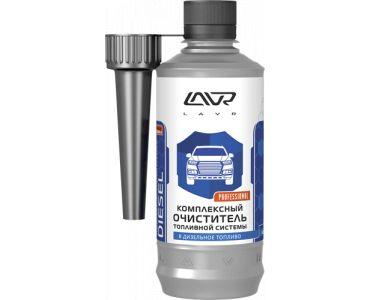 Очистители и промывки в Днепре - Комплексный очиститель топливной системы присадка в дизельное топливо (на 40-60л) LAVR 310мл