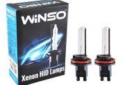 Ксеноновые лампы WINSO H11 5000K 35W (к-т 2шт) (719500) - 1