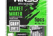 Герметик прокладок высокотемпературный WINSO силиконовый серый 310110 - 1