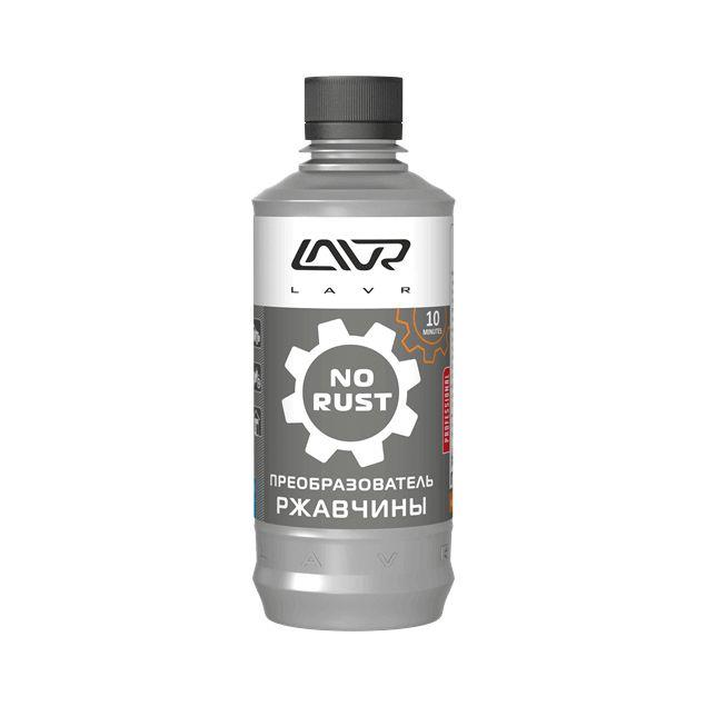 Очиститель ржавчины LAVR 310 мл - 1