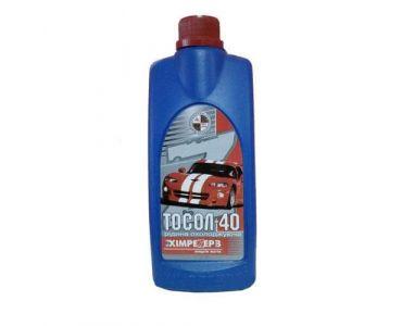 Охлаждающие жидкости в Днепре - Тосол -40 ТМ синий ХИМРЕЗЕРВ 1л
