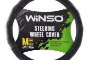 Чехол на руль Winso M черный 140620 - 1