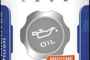 """Промывка двигателя """"7-минутная"""" (для двигателей с турбонаддувом) LAVR 450мл - 1"""