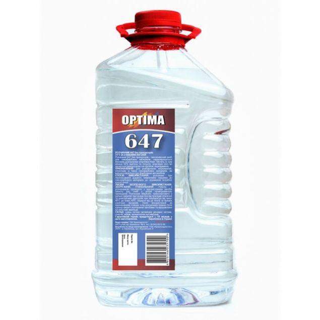 Растворитель 647 без прекурсоров ОPТІМА 4л - 1