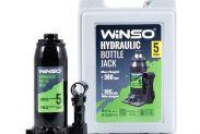 Домкрат гидравлический бутылочный WINSO 170510 5т в кейсе 195-380мм - 1