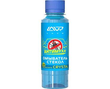 Автокосметика для стекол в Днепре - Омыватель стекол концентрат Анти Муха Crystal LAVR 120мл