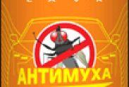 Омыватель стекол концентрат Анти Муха Orange LAVR 330мл - 1