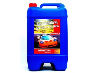 Автокосметика для кузова - Автошампунь для миття кузова концентрат ХІМРЕЗЕРВ 10л -