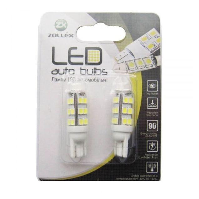 Zollex LED T10 SMD2835x28 12V White (2шт) T1124 - 1