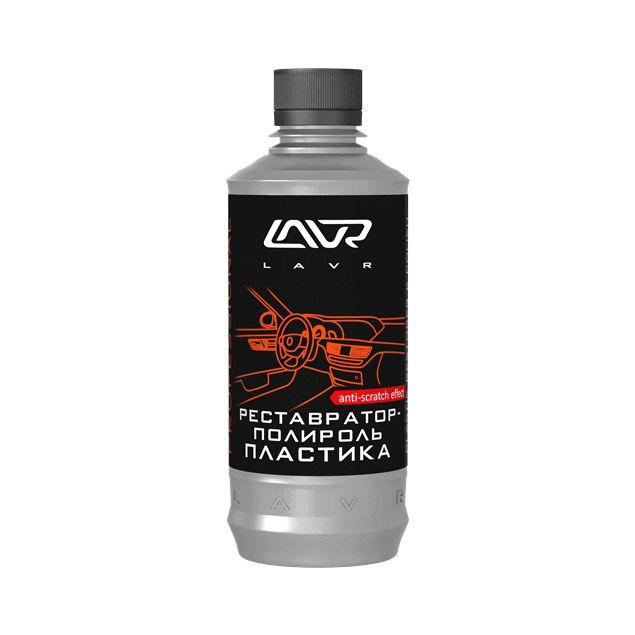 Реставратор-полироль пластика LAVR 310мл - 1