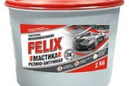 Мастика антикоррозионная резинобитумная Felix OILRIGHT 2кг - 1