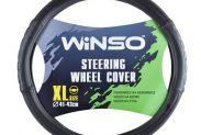 Чехол на руль WINSO XL черный 140140 - 1