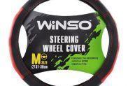 Чехол на руль WINSO черный M 140520 - 1