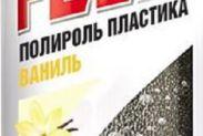 Полироль пластика в аэрозоли ВАНИЛЬ Felix 400мл - 1