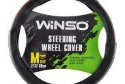 Чехол на руль Winso M черный 140220 - 1