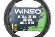 Чехол на руль Winso кожа L черный 141230 - 1