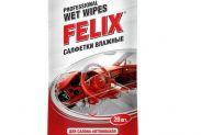 Салфетки Felix влажные для салона - 1