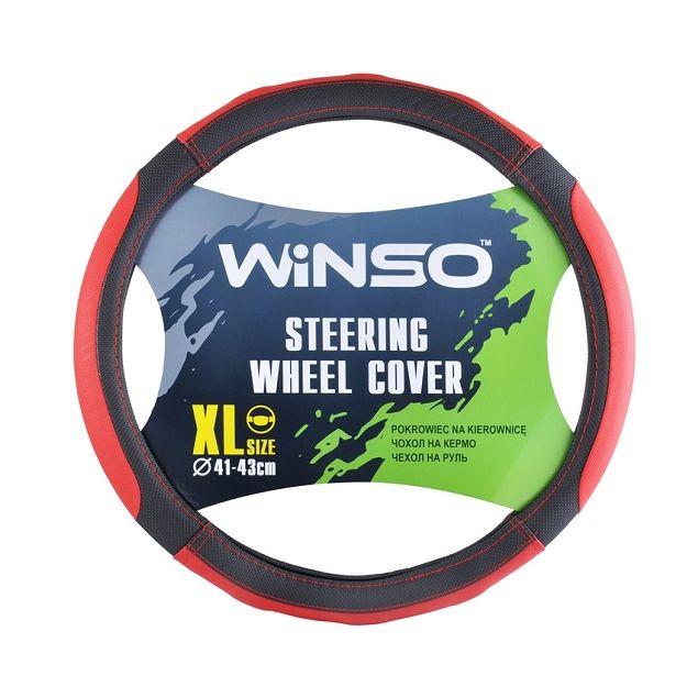 Чехол на руль Winso XL черный 140540 - 1