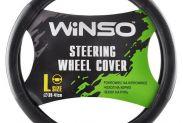 Чехол на руль Winso L черный 140330 - 1