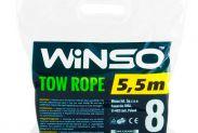 Трос буксировочный WINSO 8т 5,5м в сумке 138050 - 1