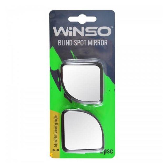 Автозеркала дополнительного обзора Winso для мертвой зоны 2 шт 210230 - 1