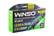 Зарядное устройство интелектуальное для АКБ WINSO 4A 139700 - 3