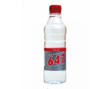Растворитель для краски - Растворители 647 ХИМРЕЗЕРВ 5л