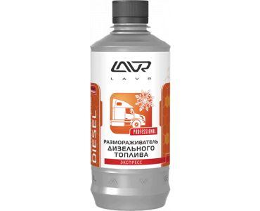 Присадки в двигатель - Размораживатель дизельного топлива LAVR 450мл - Присадки и добавки
