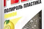 Полироль пластика в аэрозоли ЛИМОН Felix 400мл - 1