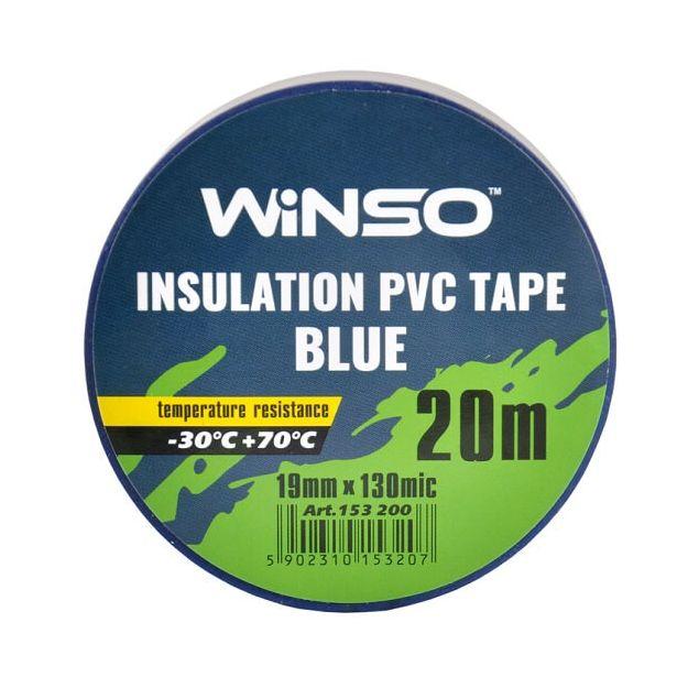 Изолента Winso ПВХ синяя 20 м 19 мм (153200) - 2