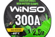 Провода прикуриватели WINSO 300А 2.5м 138310 - 1