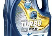 Масло моторное Neste Turbo LXE 10W40 4л - 1