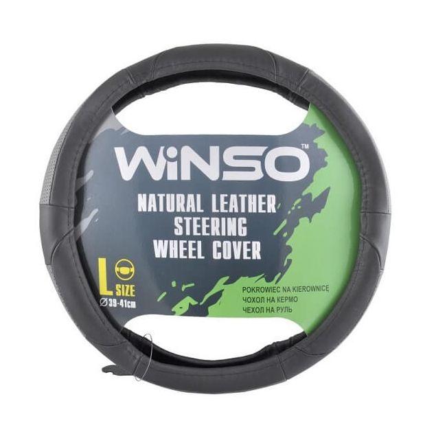 Чехол на руль Winso кожа L черный 141330 - 1
