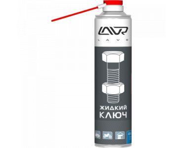 - Жидкий ключ LAVR 400мл -